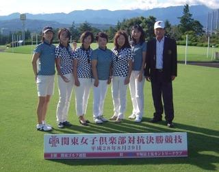 0829女子倶楽部対抗集合写真.JPG