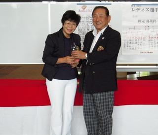 2016庄田さん.JPG
