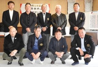 2020男子倶楽部対抗.jpg