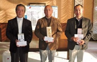 27年度Fチャンピオン大会.JPG