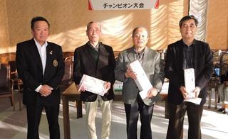 28年度チャンピオン大会Bクラス.JPG