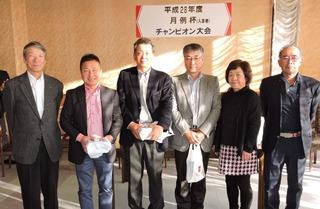 フェローシップ賞28年度.JPG
